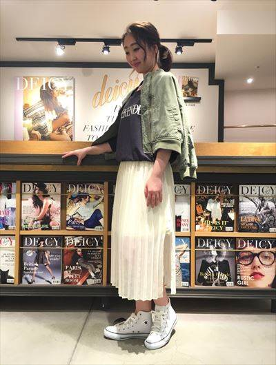 Slit pleat skirt