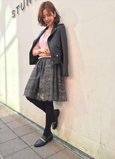 Race foil print skirt
