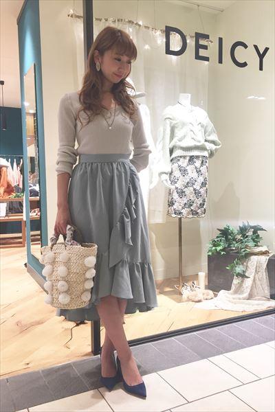 Ruffle Long Skirt