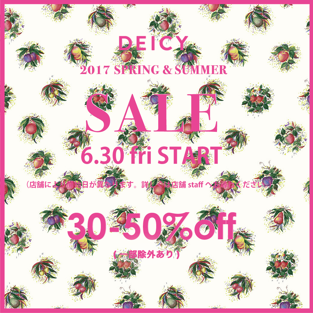 SUMMERSALE  START!!