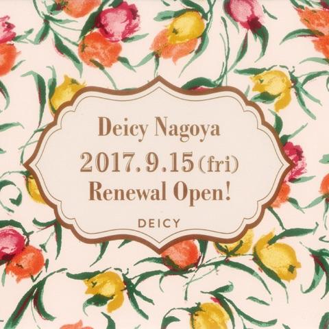 NAGOYA PARCO RENEWALOPEN!!