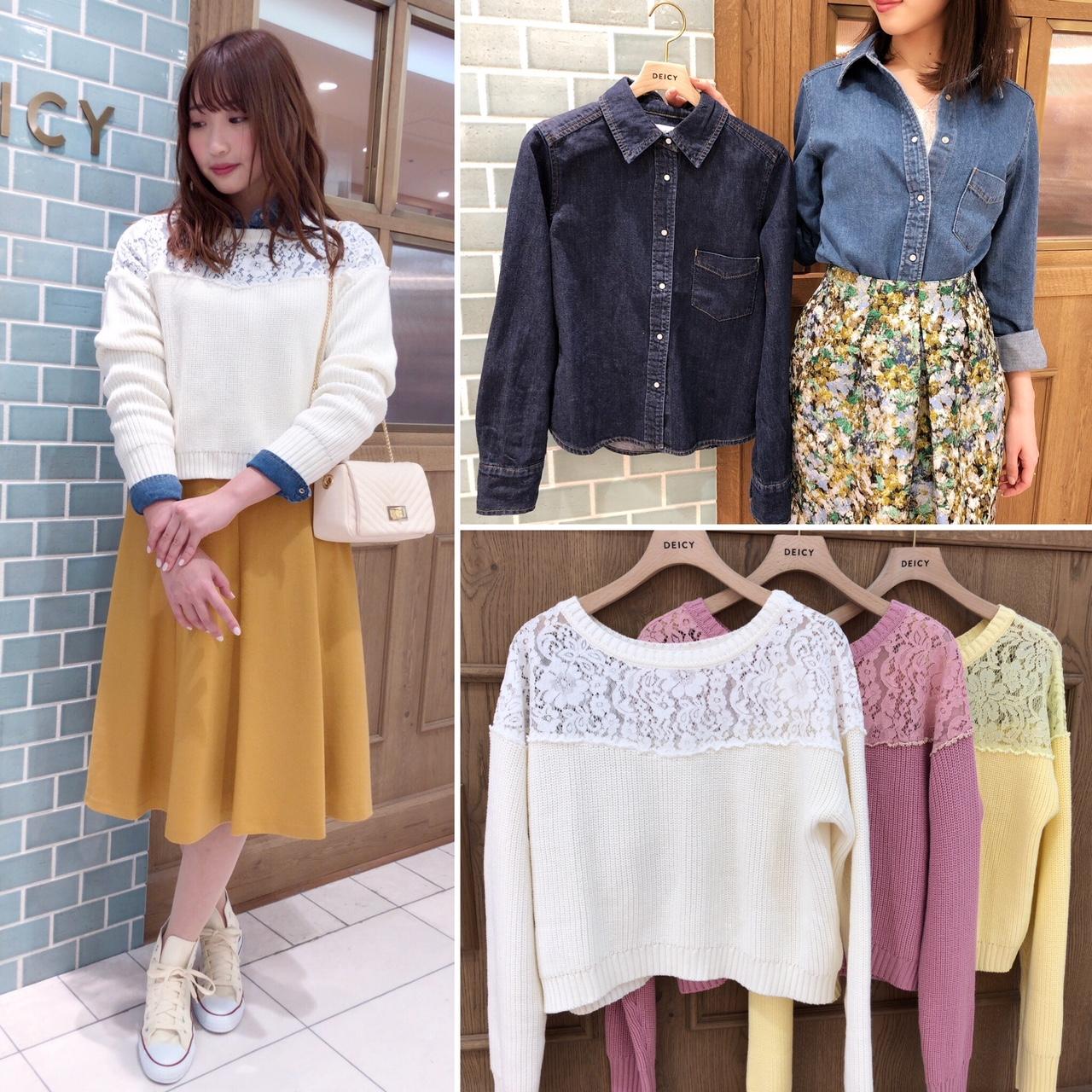 shirt&knit