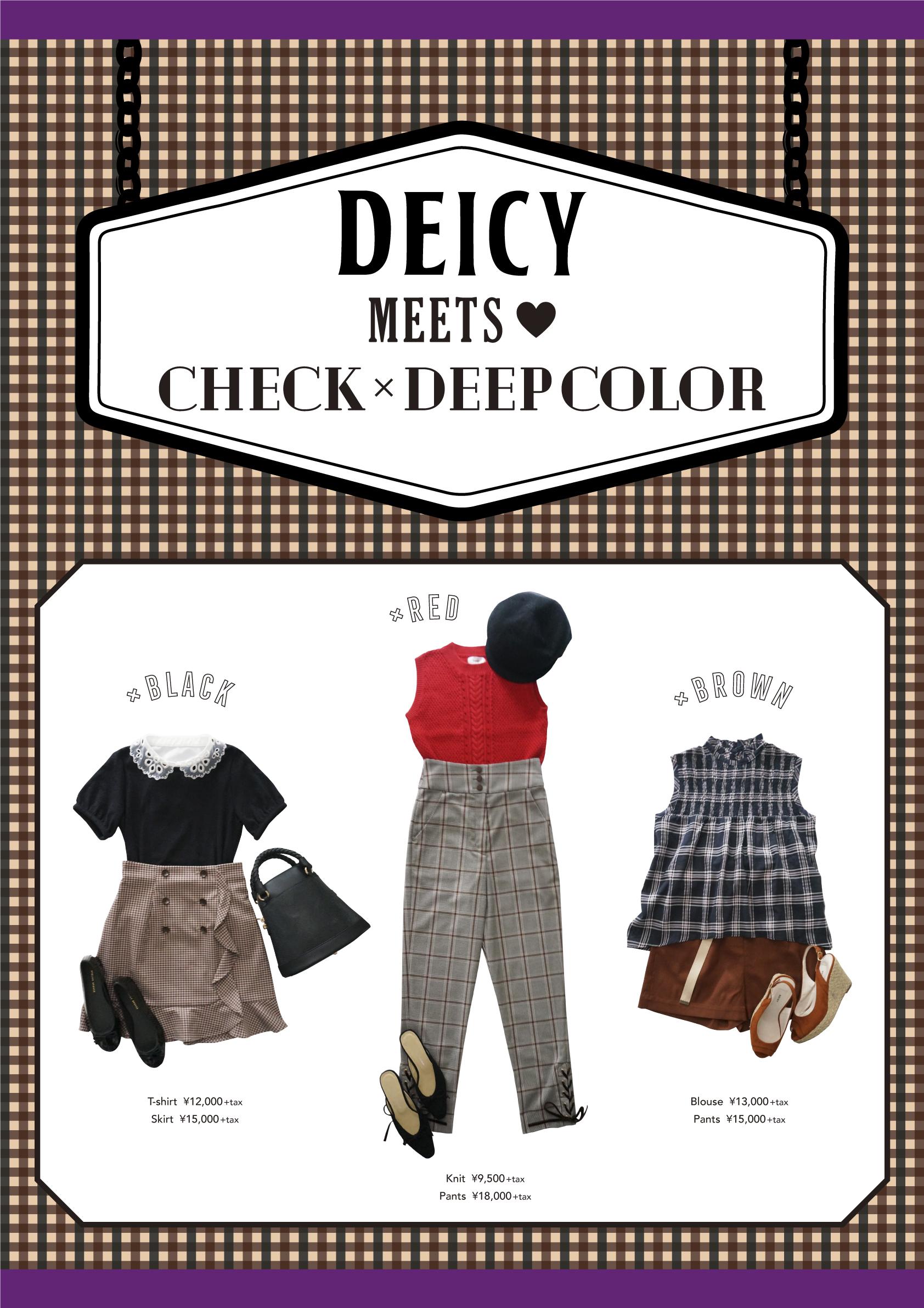 DEICY MEETS♥CHECK×DEEPCOLOR