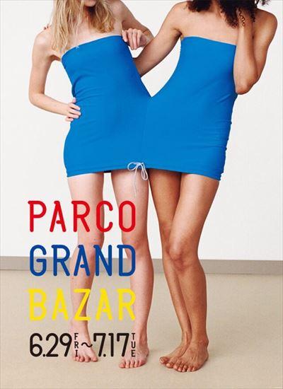 名古屋PARCO GRAND BAZAR!!