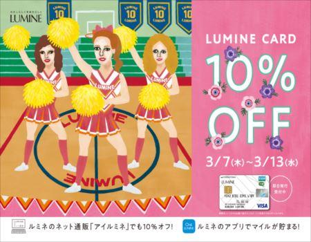 キャンディチェックシリーズ♡ルミネ10%OFF