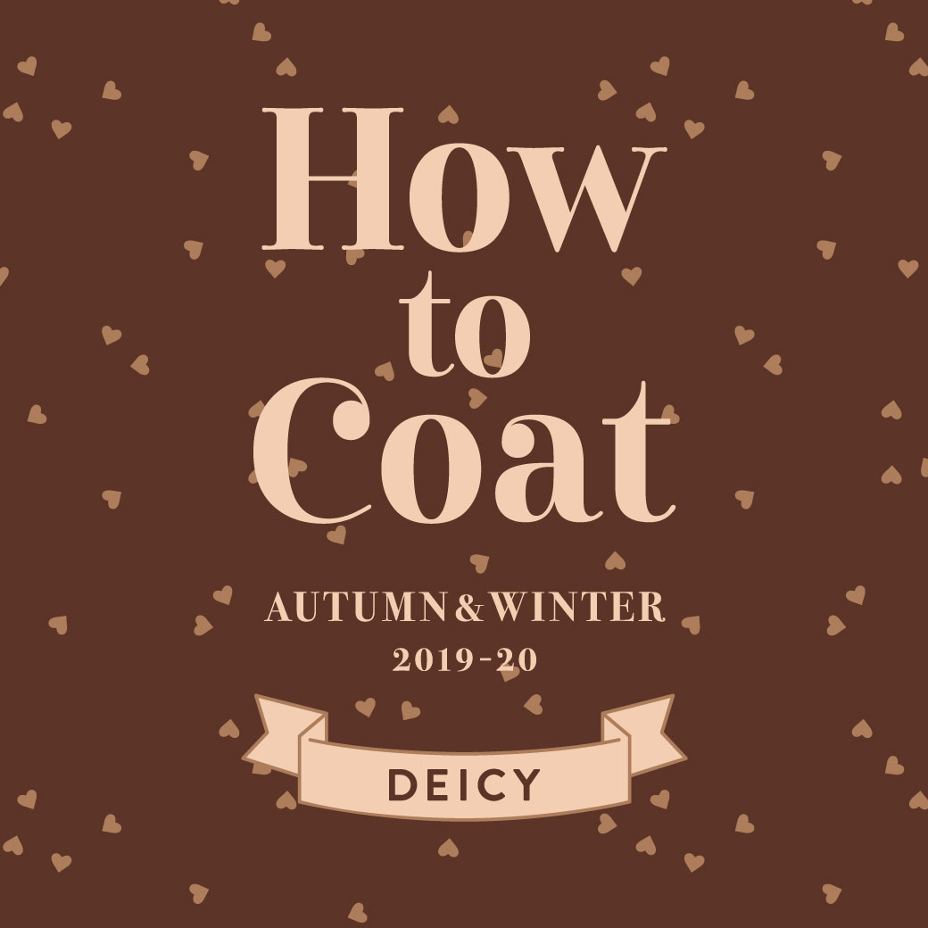 How to Coat♡